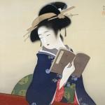Littérature japonaise